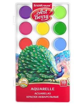 Акварель ArtBerry 18 цветов