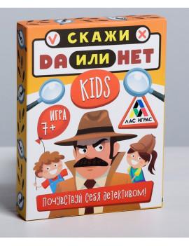 Настольная игра «Данетки kids....