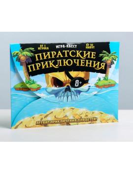 Квест-игра «Пиратские приключения»