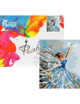 Картина по номерам «Балерина»