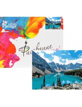 Картина по номерам «Горное озеро»