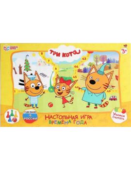 Игра-ходилка «Три кота. Времена-года»