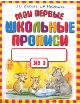 copy of Полный курс испанского...