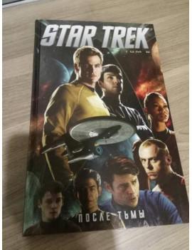 Star Trek. Том 6