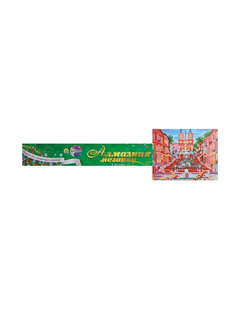 Алмазная мозаика с полным заполнением, 30 × 40 см «Испанская лестница»