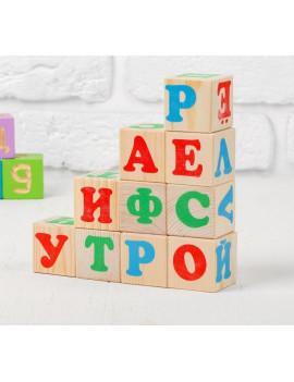 Кубики «Алфавит», 12 элементов