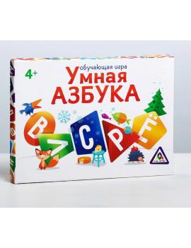 Умная азбука. Обучающая магнитная игра