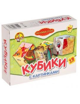 """12 кубиков """"Сказочные герои"""""""