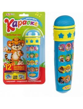 Микрофон «Караоке с мультяшками»
