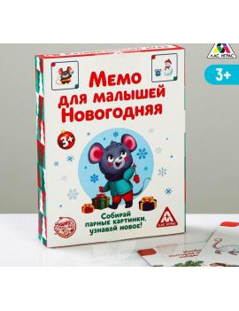 Настольная развивающая игра «Мемо...