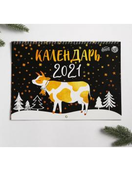 Календарь на спирали новогодний...