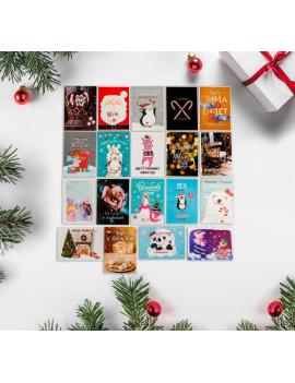 Набор новогодних открыток «Веселого...