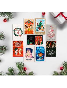 """Набор почтовых карточек """"Новогоднее..."""