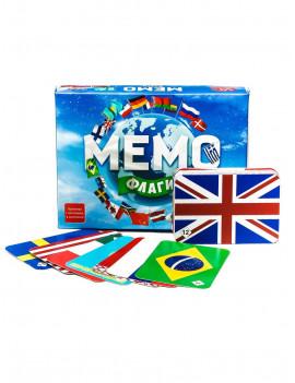 Мемо. Флаги