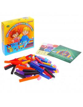 Цветные счётные палочки Кюизенера