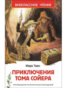 Твен М. Приключения Тома Сойера....