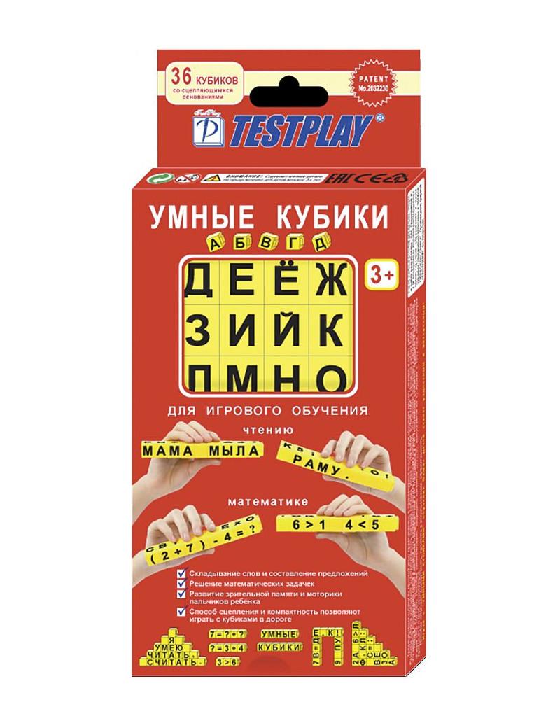 Умные кубики АБВГДейка