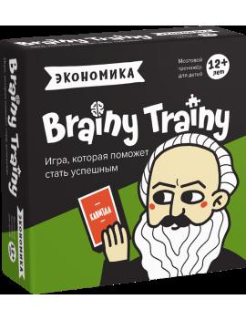 Brainy Trainy: Экономика. Тренажер...