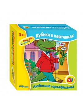 "9 кубиков ""Крокодил Гена"""