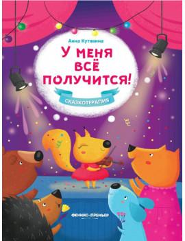 Анна Кутявина: У меня все...