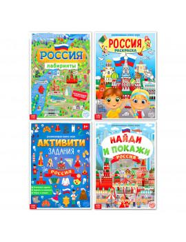«Моя Россия» набор книг (4 шт. по...