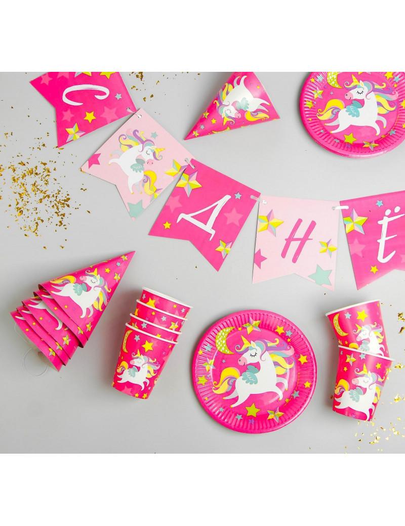 Набор бумажной посуды «С днём рождения. Единорожек»