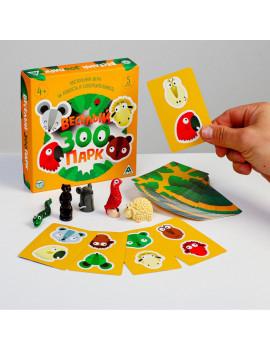 Игра «Веселый зоопарк» на ловкость...
