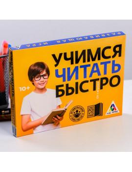 Развивающая игра «Учимся читать...