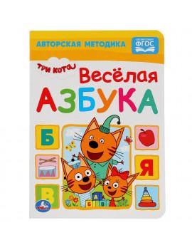 """Веселая Азбука """"Три Кота"""""""