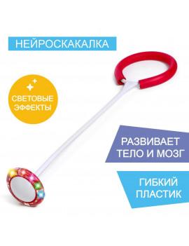 Нейроскакалка «Актив», световые...