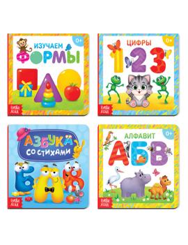 Книги картонные набор «Азбука и...