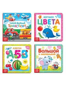 Книги картонные набор «Обучающие»,...