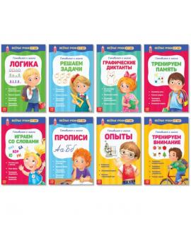 Книги набор «Весёлые уроки 5-7 лет»...