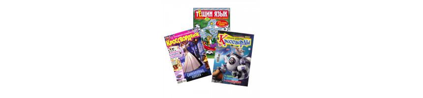 Русские газеты, журналы, сканворды | RusKniga.es