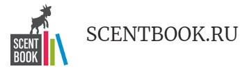 scentbook