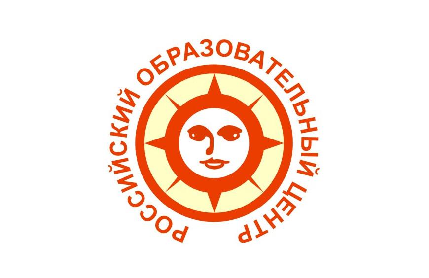 Российский образовательный центр в Аликанте